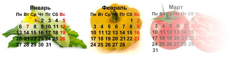 С праздником конституции россии